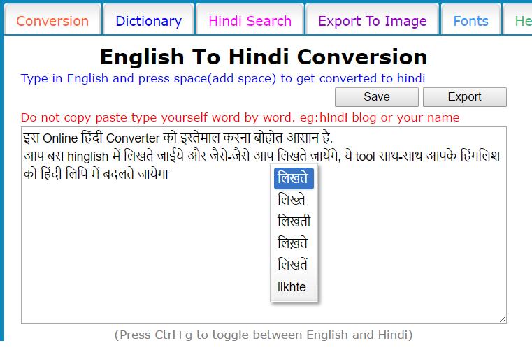 Changthi Online Hindi Converter