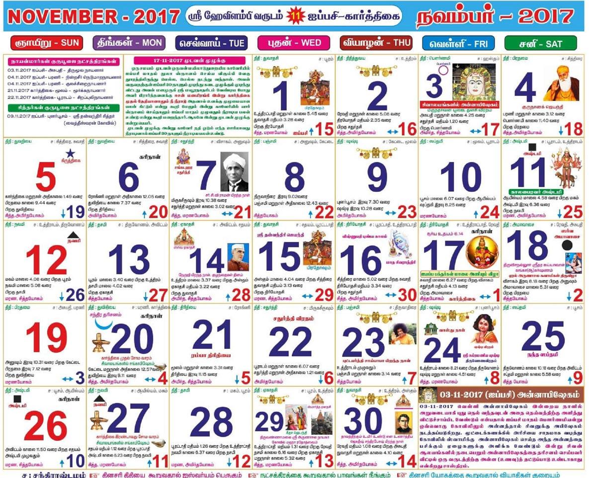 November 2017 Tamil Panchangam Calendar