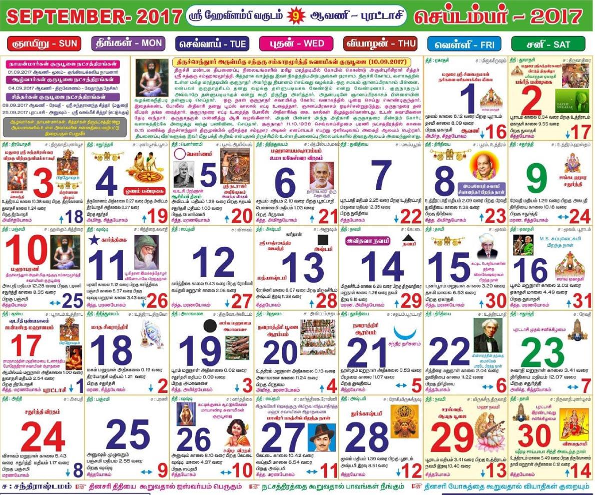 September 2017 Tamil Panchangam Calendar