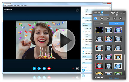 creative effects cyberlink youcam 7