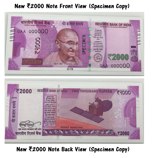 new-rs-2000-inr-sample