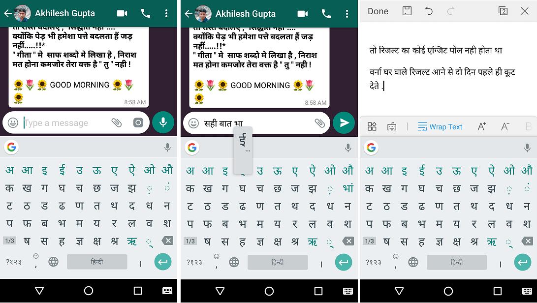 Hindi Keypad