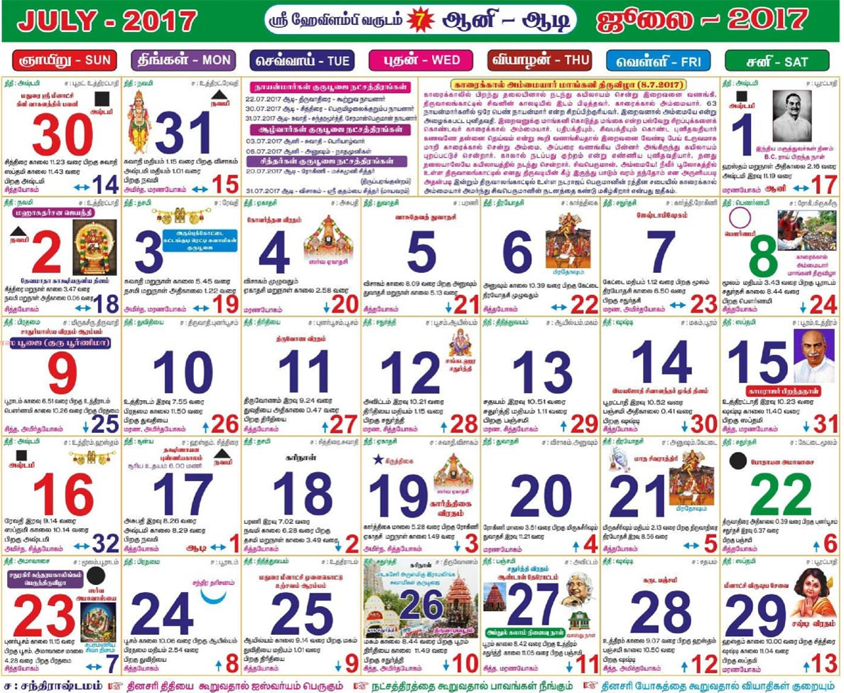 november 2018 calendars in tamil - Okl.mindsprout.co