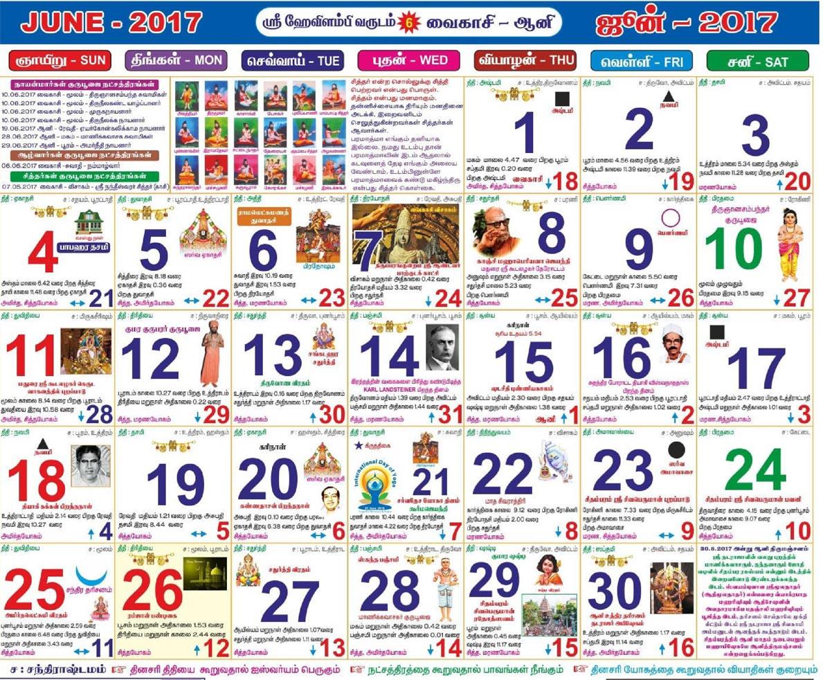 June 2017 Tamil Panchangam Calendar