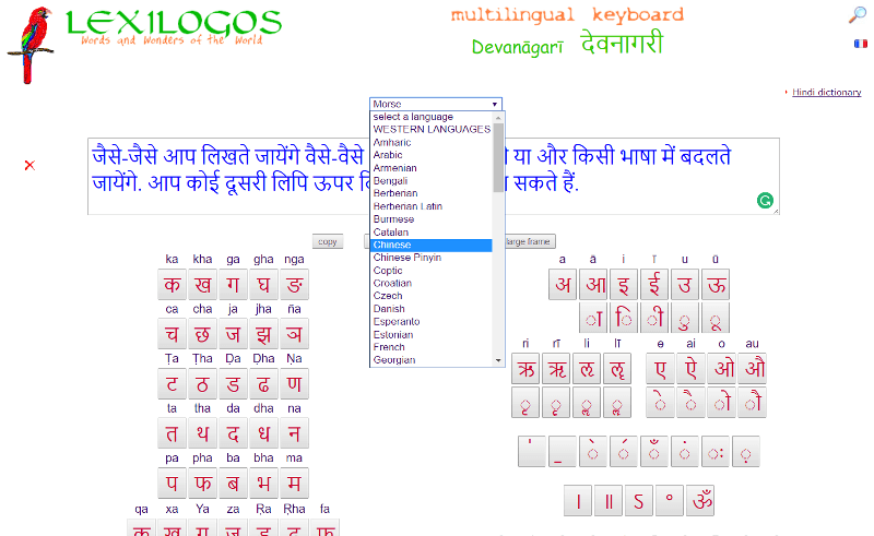 How To Type in Hindi Using English Keyboard: 5 Ways