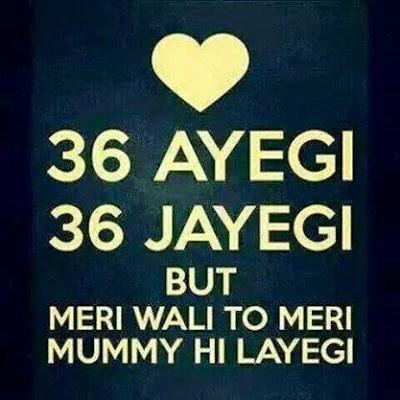 Boys Attitude Hindi Quote WhatsApp DP