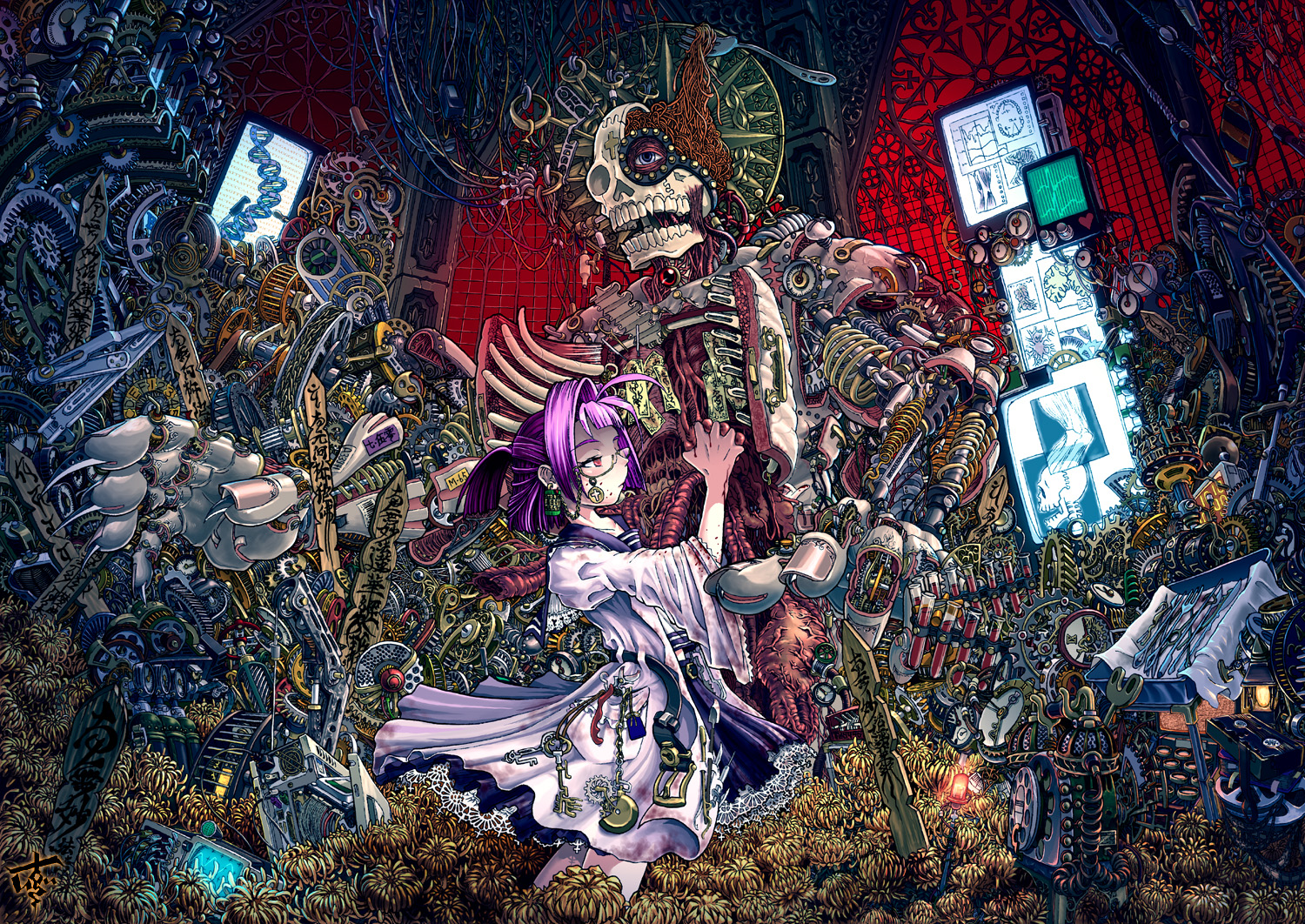 Psychedelic Wallpaper Anime