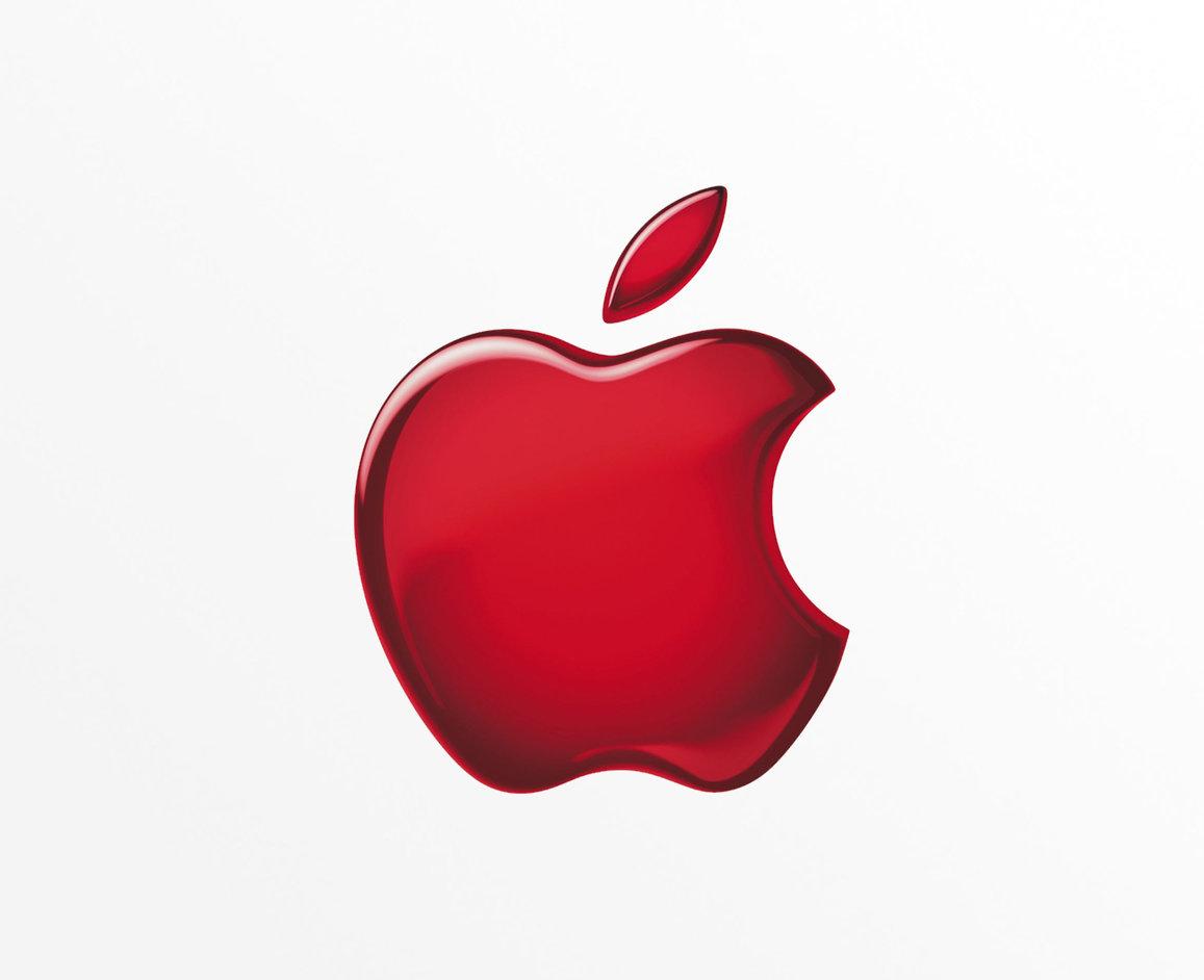 display_2x_apple-logo-red - Supportive Guru