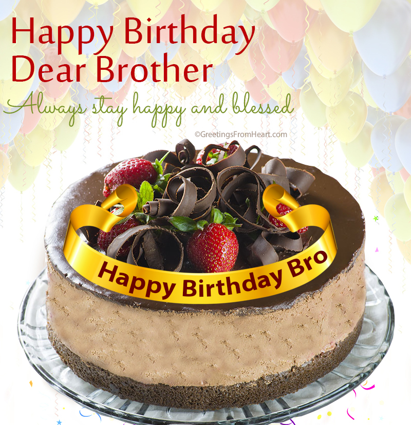 Happy-birthday-dear-brother