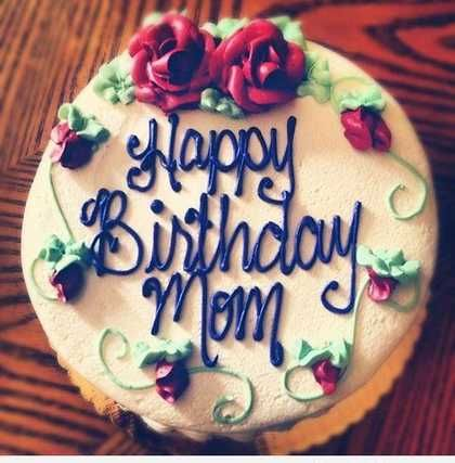 Moms Birthday Cake Designs Best 25 Happy Mom Ideas On Disney Cakes Desserts