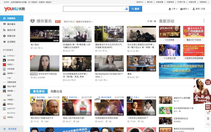 3 Ways to Unblock Youku and Watch Youku Videos Outside China